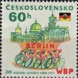 Stamp Czechoslovakia Catalog number: 2371