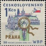 Stamp Czechoslovakia Catalog number: 2372