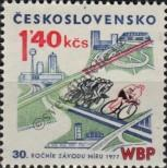 Stamp Czechoslovakia Catalog number: 2373
