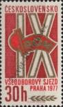 Stamp Czechoslovakia Catalog number: 2374