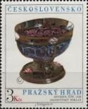 Stamp Czechoslovakia Catalog number: 2375