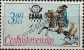 Stamp Czechoslovakia Catalog number: 2380