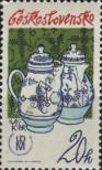 Stamp Czechoslovakia Catalog number: 2381