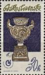 Stamp Czechoslovakia Catalog number: 2382