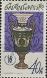 Stamp Czechoslovakia Catalog number: 2383