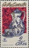 Stamp Czechoslovakia Catalog number: 2386