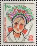 Stamp Czechoslovakia Catalog number: 2387