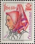 Stamp Czechoslovakia Catalog number: 2388