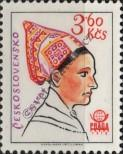 Stamp Czechoslovakia Catalog number: 2389