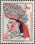 Stamp Czechoslovakia Catalog number: 2390