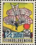 Stamp Czechoslovakia Catalog number: 2399