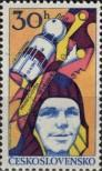 Stamp Czechoslovakia Catalog number: 2403