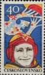 Stamp Czechoslovakia Catalog number: 2404