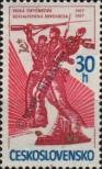 Stamp Czechoslovakia Catalog number: 2410
