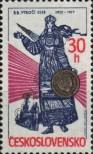 Stamp Czechoslovakia Catalog number: 2411