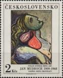 Stamp Czechoslovakia Catalog number: 2413