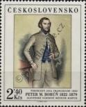 Stamp Czechoslovakia Catalog number: 2414