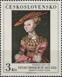 Stamp Czechoslovakia Catalog number: 2416