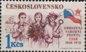 Stamp Czechoslovakia Catalog number: 2424