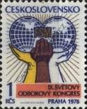 Stamp Czechoslovakia Catalog number: 2433
