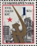 Stamp Czechoslovakia Catalog number: 2854