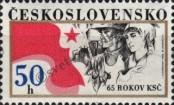 Stamp Czechoslovakia Catalog number: 2855