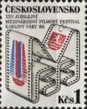 Stamp Czechoslovakia Catalog number: 2858