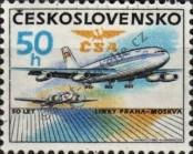 Stamp Czechoslovakia Catalog number: 2860