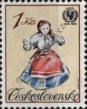 Stamp Czechoslovakia Catalog number: 2869