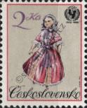 Stamp Czechoslovakia Catalog number: 2870