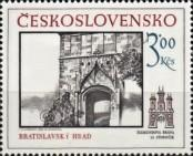 Stamp Czechoslovakia Catalog number: 2873