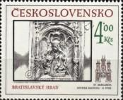 Stamp Czechoslovakia Catalog number: 2874