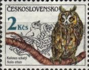 Stamp Czechoslovakia Catalog number: 2876