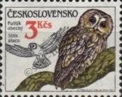 Stamp Czechoslovakia Catalog number: 2877