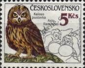 Stamp Czechoslovakia Catalog number: 2879