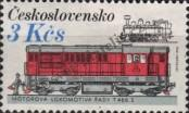 Stamp Czechoslovakia Catalog number: 2883