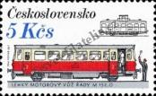 Stamp Czechoslovakia Catalog number: 2884