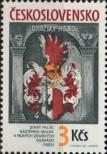 Stamp Czechoslovakia Catalog number: 2910