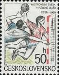 Stamp  Catalog number: 3037