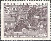 Stamp Czechoslovakia Catalog number: 648