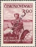 Stamp Czechoslovakia Catalog number: 651