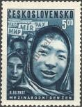 Stamp Czechoslovakia Catalog number: 652