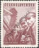 Stamp Czechoslovakia Catalog number: 654