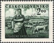 Stamp Czechoslovakia Catalog number: 656