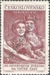 Stamp Czechoslovakia Catalog number: 662