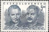 Stamp Czechoslovakia Catalog number: 663