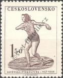 Stamp Czechoslovakia Catalog number: 672
