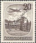Stamp Czechoslovakia Catalog number: 681