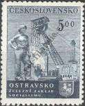 Stamp Czechoslovakia Catalog number: 690