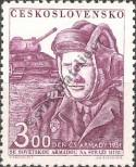 Stamp Czechoslovakia Catalog number: 694